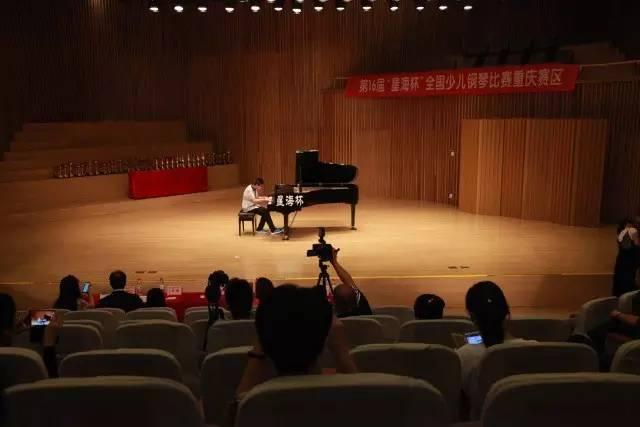 """第十六届""""星海杯""""重庆赛区钢琴比赛圆满结束"""