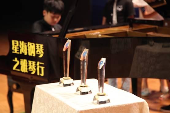 """第十六届""""星海杯""""来宾赛区钢琴比赛圆满结束"""